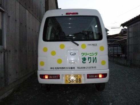 s-P1000684