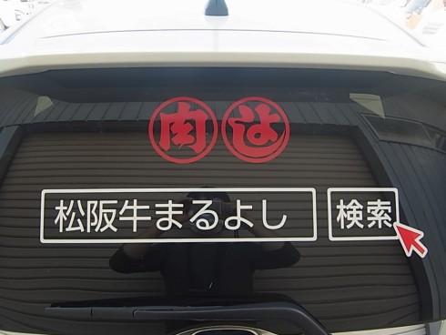 s-RIMG0011